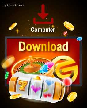 ั้Download Computer